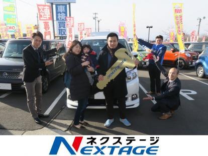 トヨタ エスクァイア DBA-ZRR80Gをご契約された方の画像