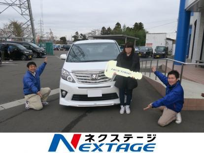 トヨタ アルファード DBA-ANH20W