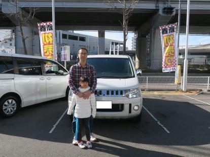 祝御納車 三菱 デリカD:5 DBA-CV5W