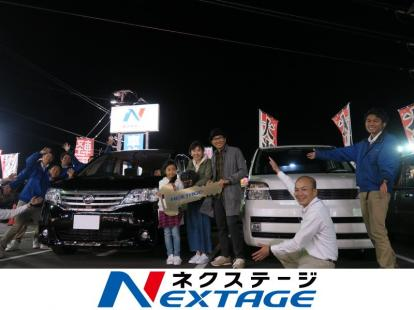 日産 セレナ DBA-FC26