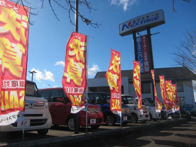 ネクステージ仙南柴田 軽自動車専門店の店舗写真