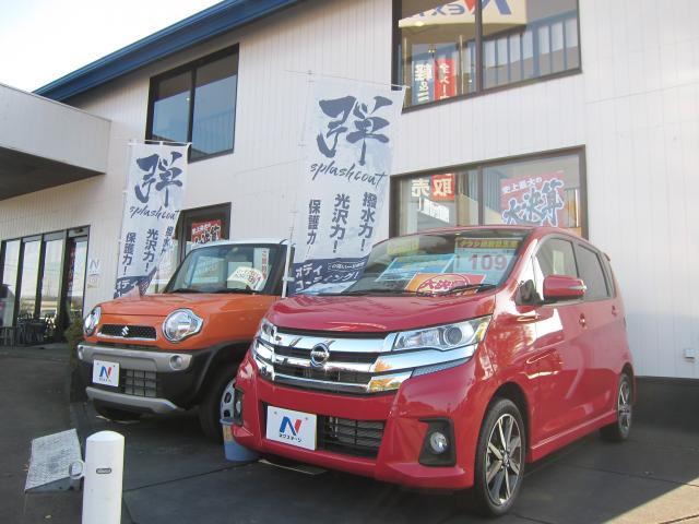 ネクステージ仙南柴田 軽自動車専門店店舗画像4
