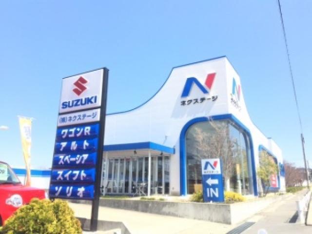 ネクステージ岡崎美合 軽自動車専門店店舗画像1