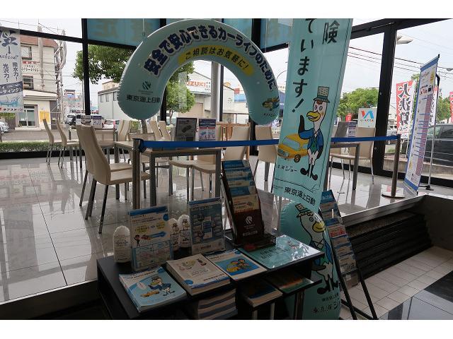 ネクステージ岐阜店店舗画像7
