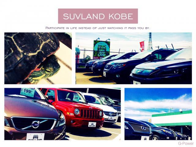 SUV LAND 神戸店舗画像1