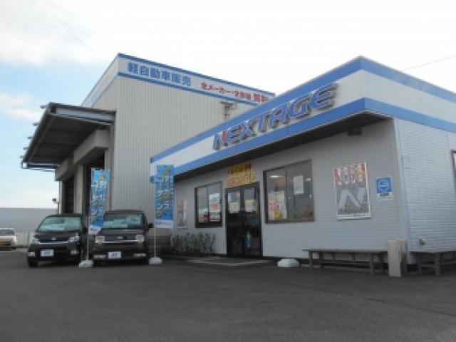 ネクステージ熊本南 軽自動車専門店の店舗写真