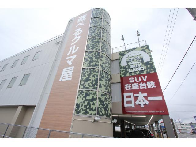SUV LAND 金沢店舗画像7