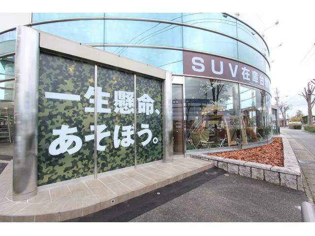 SUV LAND 金沢買取店店舗画像2