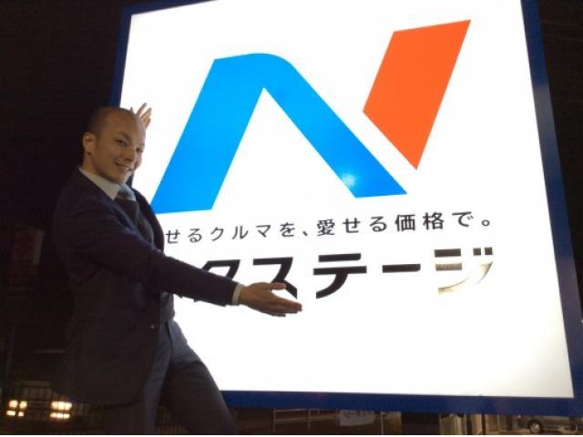 ネクステージのスタッフ写真 チーフアドバイザー 伊藤 亮太