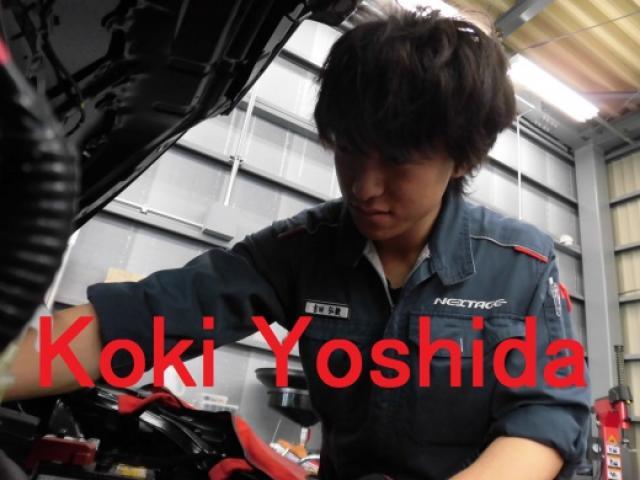 ネクステージのスタッフ写真 工場長 吉田 弘毅