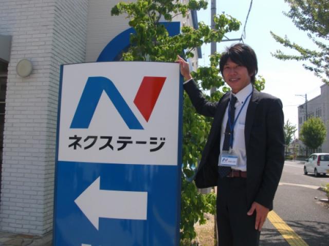ネクステージのスタッフ写真 カーライフアドバイザー 高橋 尚希