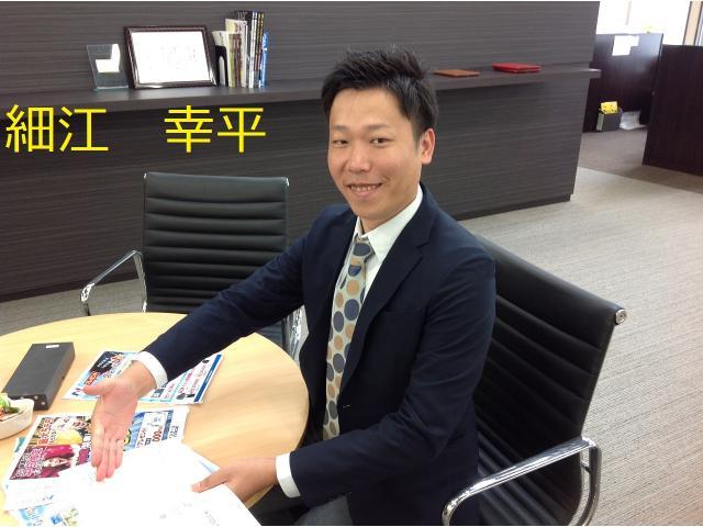 ネクステージのスタッフ写真 店長 細江 幸平