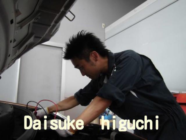 ネクステージのスタッフ写真 サービスフロント 樋口 太介