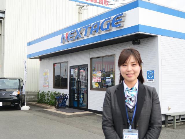 ネクステージのスタッフ写真 事務 園田 恭子
