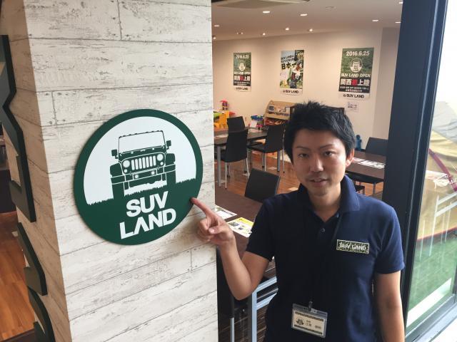 ネクステージのスタッフ写真 店長 江見 俊明