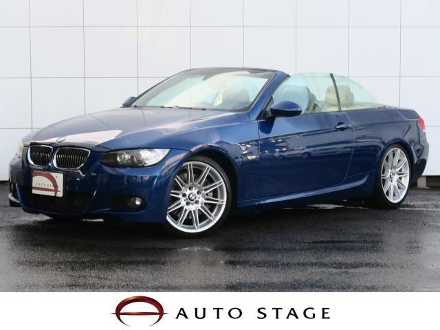 BMW3 SERIES 335I CABRIOLET M-SPORT PACKAGE