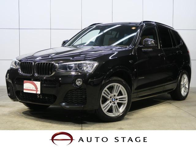 BMWX3 X DRIVE 20D M SPORT