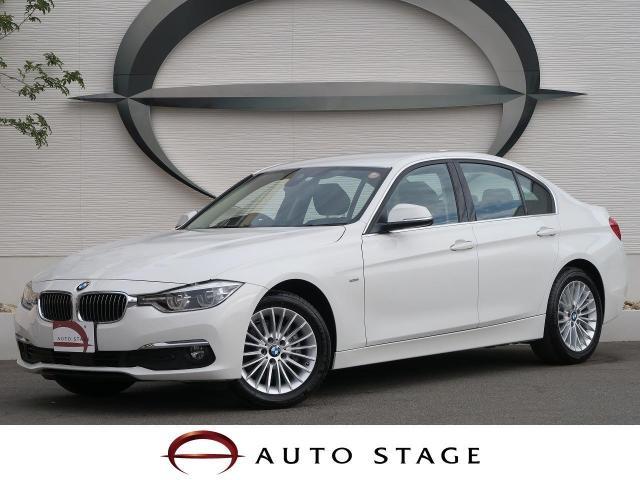 BMW3 SERIES 320D LUXURY
