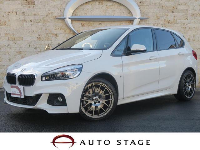 BMW SERIES I X DRIVE ACTIVE TOURER MSPORT DBAA Color - Bmw 225i