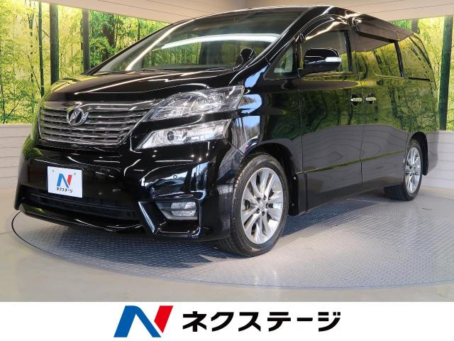 TOYOTAVELLFIRE 2.4Z PLATINUM SELECTION Ⅱ