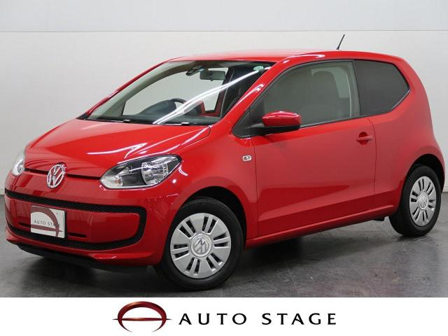 VOLKSWAGENUP! MOVE UP!