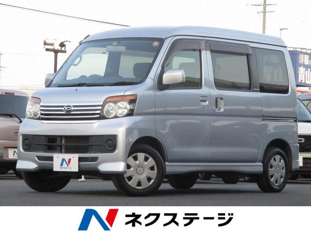 DAIHATSUATRAI WAGON CUSTOM TURBO R