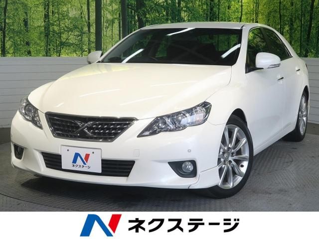 TOYOTAMARK X 250G S PACKAGE RELAX SELECTION