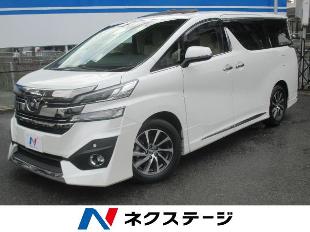TOYOTAVELLFIRE 3.5 EXECUTIVE LOUNGE