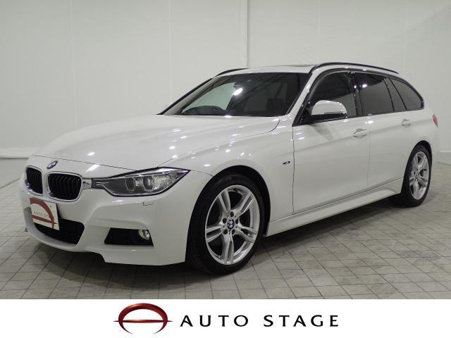 BMW3 SERIES 320D BLUE PERFORMANCE TOURING M SPORT