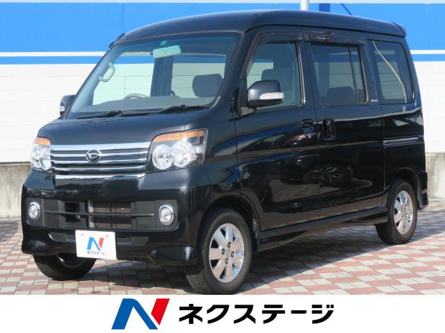 DAIHATSUATRAI WAGON CUSTOM TURBO RS LIMITED