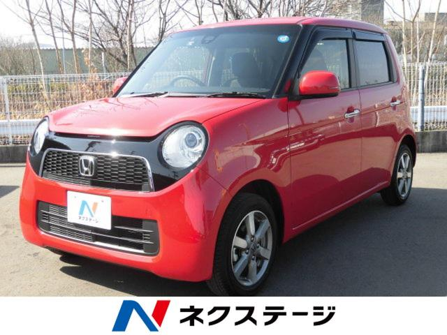 HONDAN-ONE TOURER SPECIAL EDITION SS PACKAGE