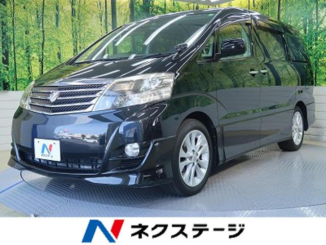 TOYOTAALPHARD G AS LIMITED