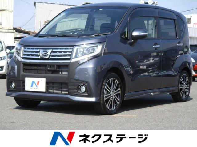 DAIHATSUMOVE CUSTOM RS SA II