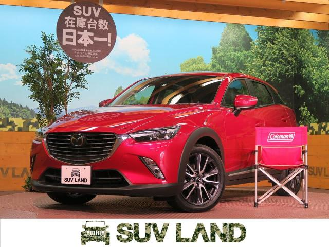 MAZDACX-3 XD L PACKAGE