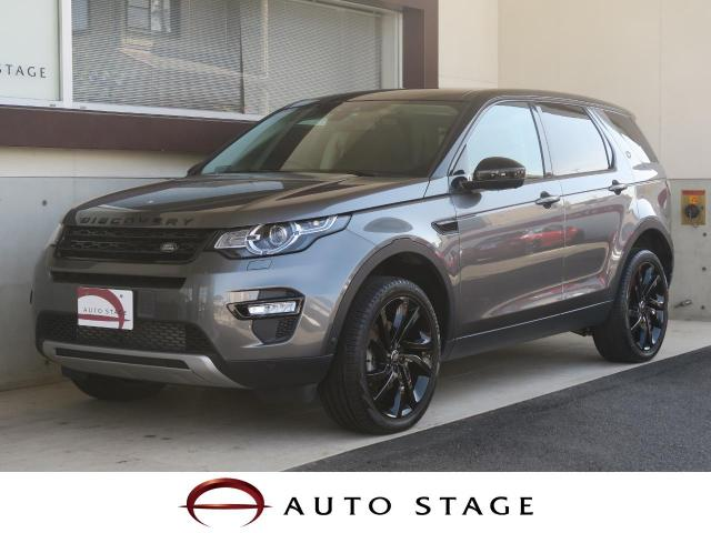 LAND ROVERDISCOVERY SPORT HSE LUXURY
