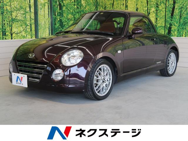 DAIHATSUCOPEN ULTIMATE EDITIONⅡ