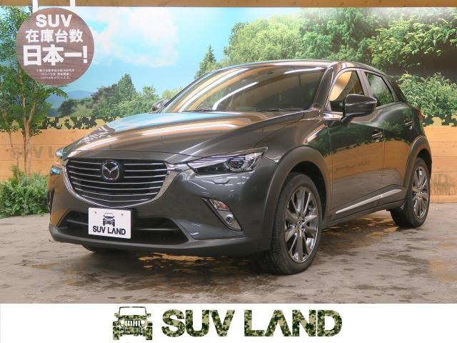 MAZDACX-3 XD NOBLE BROWN