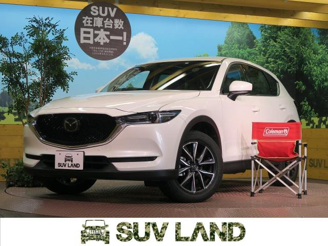MAZDACX-5 25S L PACKAGE