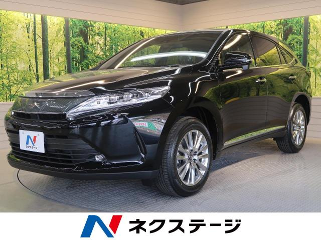 TOYOTAHARRIER PREMIUM METAL AND LEATHER PACKAGE