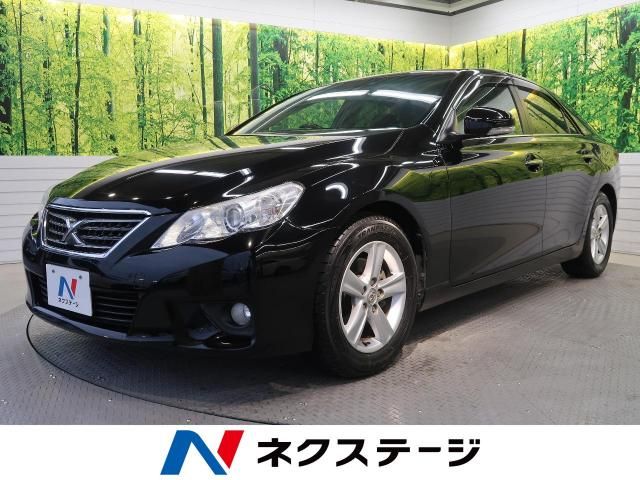 TOYOTAMARK X 250G RELAX SELECTION BLACK LIMITED