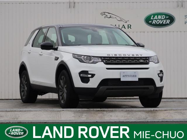 LAND ROVERDISCOVERY SPORT SE