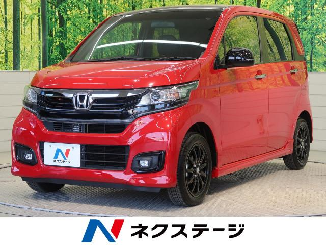 HONDAN-WGN CUSTOM G SPECIAL EDITION SS 2TONE COLOR STYLE PACKAGE