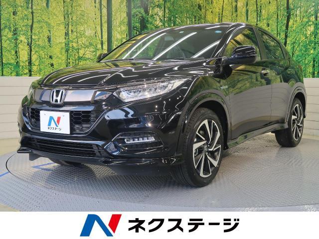 Honda Vezel Rs 2018 >> Honda Vezel Hybrid Rs Honda Sensing Daa Ru3 Color Black 10km