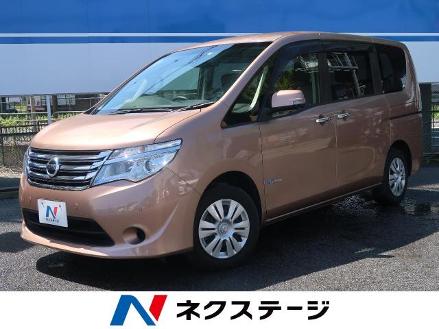 NISSANSERENA 20X S-HYBRID ADVANCED SAFETY PACKAGE