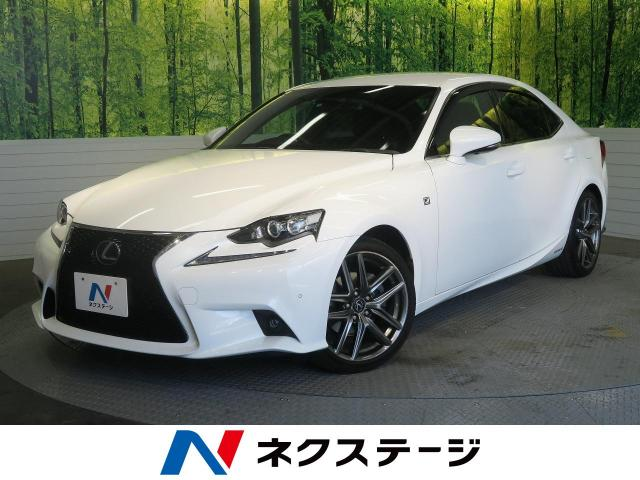 LEXUSIS IS300H SPECIAL EDITION F SPORT X LINE