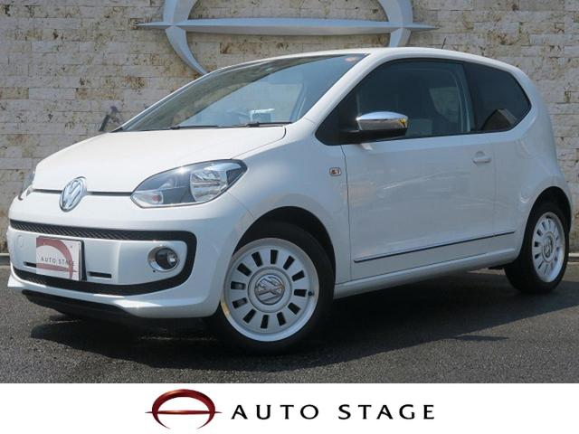 VOLKSWAGENUP! WHITE UP!