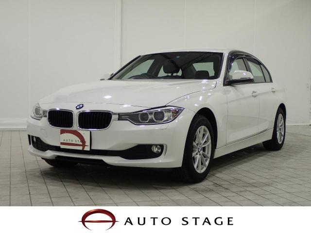BMW3 SERIES 320D BLUE PERFORMANCE
