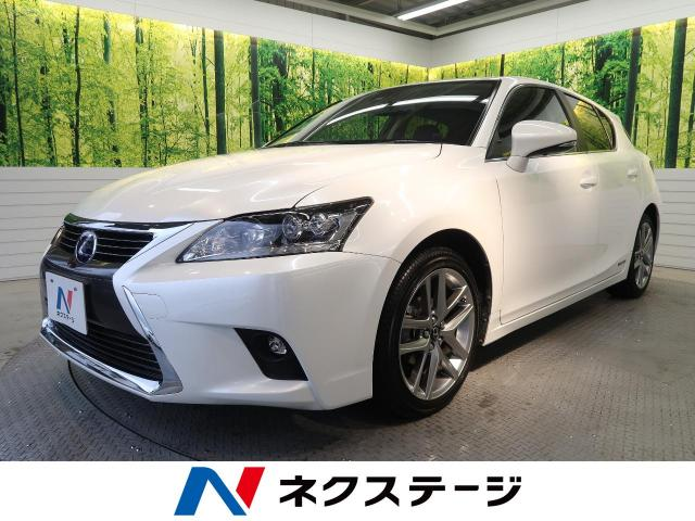 LEXUSCT CT200H SPECIAL EDITION COOL TOURING STYLE