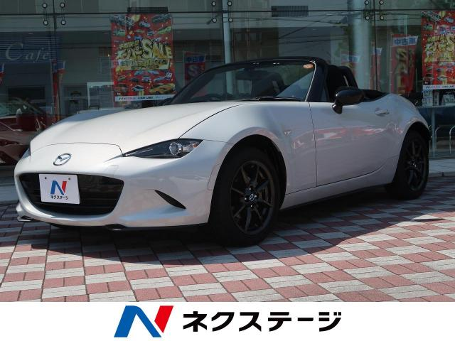 MAZDAROADSTER S SPECIAL PACKAGE