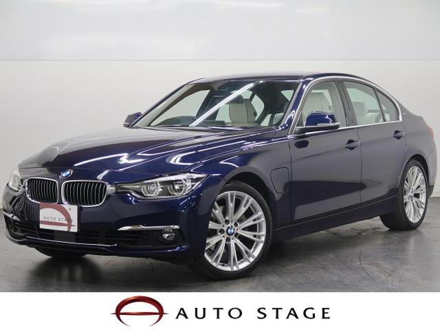 BMW3 SERIES 330E CELEBRATION EDITION